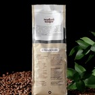 """Кофе """"Живой кофе"""" Espresso Premium, зерновой, 500 г - Фото 2"""
