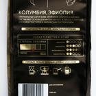 """Кофе """"Живой кофе"""" Espresso Premium, зерновой, 500 г - Фото 4"""