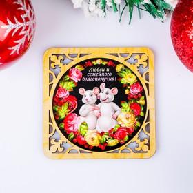 Подставка под горячее «Мышки в пионах», любви и семейного благополучия, 9×9 см Ош