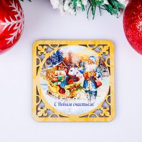 Подставка под горячее «Дед Мороз с мышкой», с новым счастьем, 9×9 см Ош