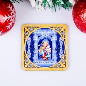 Подставка под горячее «Снегурочка с мышкой», желаем счастья, 9×9 см Ош