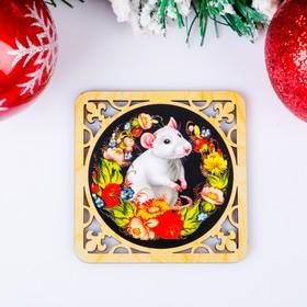 Подставка под горячее «Крыска в цветах», 9×9 см Ош