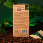 Капсулы для кофемашин Nespresso: Живой кофе Original Ethiopia Sidamo, 65 г - Фото 2
