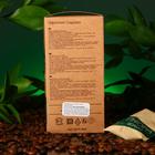 Капсулы для кофемашин Nespresso: Живой кофе Original Ethiopia Sidamo, 65 г - Фото 3