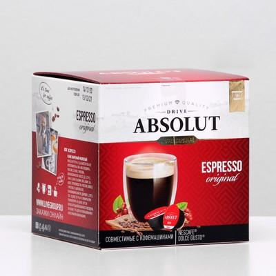 Капсулы для кофемашин Dolce Gusto: Drive Absolut Dg Эспрессо, 96 г - Фото 1