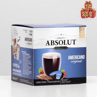 Капсулы для кофемашин Dolce Gusto: Drive Absolut Dg Американо, 128 г - Фото 1