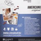 Капсулы для кофемашин Dolce Gusto: Drive Absolut Dg Американо, 128 г - Фото 2