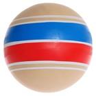 Мяч диаметр 75 мм, цвета МИКС - Фото 1