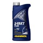 Масло моторное MANNOL 2Т п/с  PLUS, 1 л