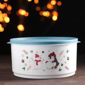 Контейнер круглый Christmas, 2,4 л, цвет васильковый