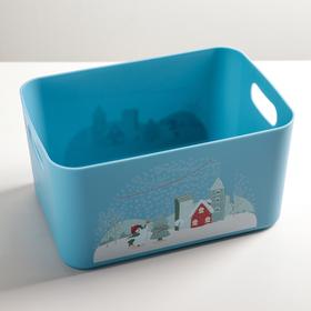 Корзина для хранения 2,4 л Christmas, цвет васильковый