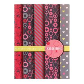 Ежедневник недатированный А6, 48 листов «Паттерн в розовых тонах», обложка мелованный картон, блок офсет 65 г/м² Ош