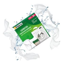 Салфетки Идеальная белизна для стирки белого белья Paterra, в уп. 30 шт