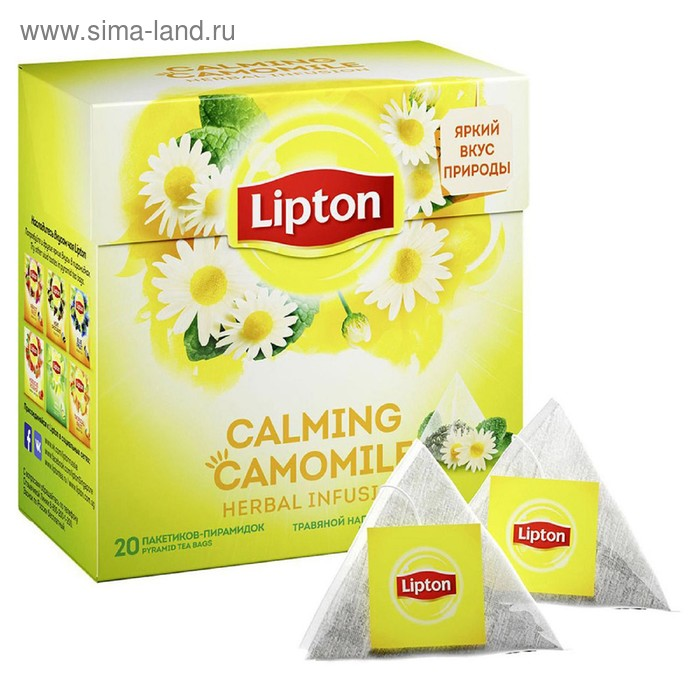 Чай Lipton Calming Gamomile, 20*0,7 г