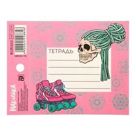 Наклейка на тетрадь «Стиль», 8 × 11 см Ош