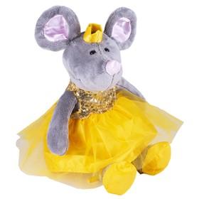 Мягкая игрушка «Мышь», 36 см