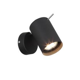 Светильник FANALE, 3Вт GU10 LED, цвет чёрный, хром