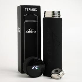 "Термос ""Мастер К"", Soft Touch, 500 мл, сохраняет тепло 10 ч, с электронным термометром, 23х6,5 см"