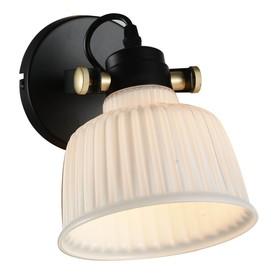 Светильник ALETANTE, 40Вт E14, цвет чёрный