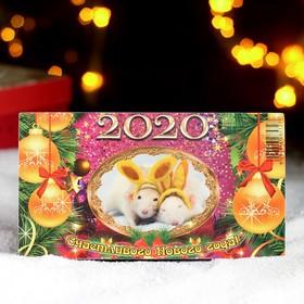 Доска разделочная 'Счастливого Нового Года' 20х11 см Ош