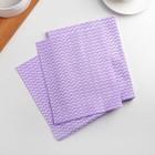 Салфетки для кухни из вискозы, перфорированные 30×38 см, 10 шт, цвет МИКС