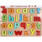 Вкладыши Mapacha «Английский алфавит»