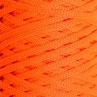 503 люминисцентный оранжевый