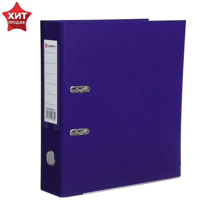 Папка-регистратор А4, 80 мм, PP Lamark, фиолетовый, металлическая окантовка, карман, собранный