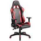 Кресло геймерское Vinotti Racer GX-02-02