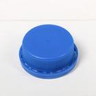 Крышка к канистре, объёмом 4,5 л, 3 л, 1 л, в сборе с вкладышем, синяя