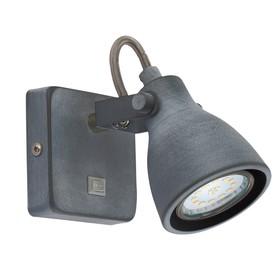 Светильник GOTTO, 1x50Вт GU10, серый