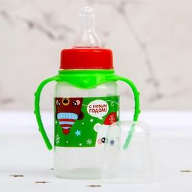 Бутылочка для кормления 'Новогодние малыши'150 мл цилиндр, с ручками, цвет зеленый Ош