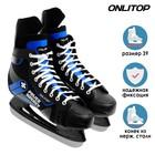 Коньки хоккейные 225L, размер 39