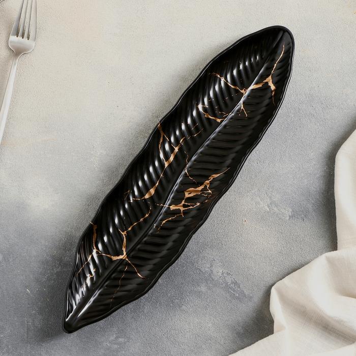 Блюдо «Марбл», 39×10×2,5 см, цвет чёрный