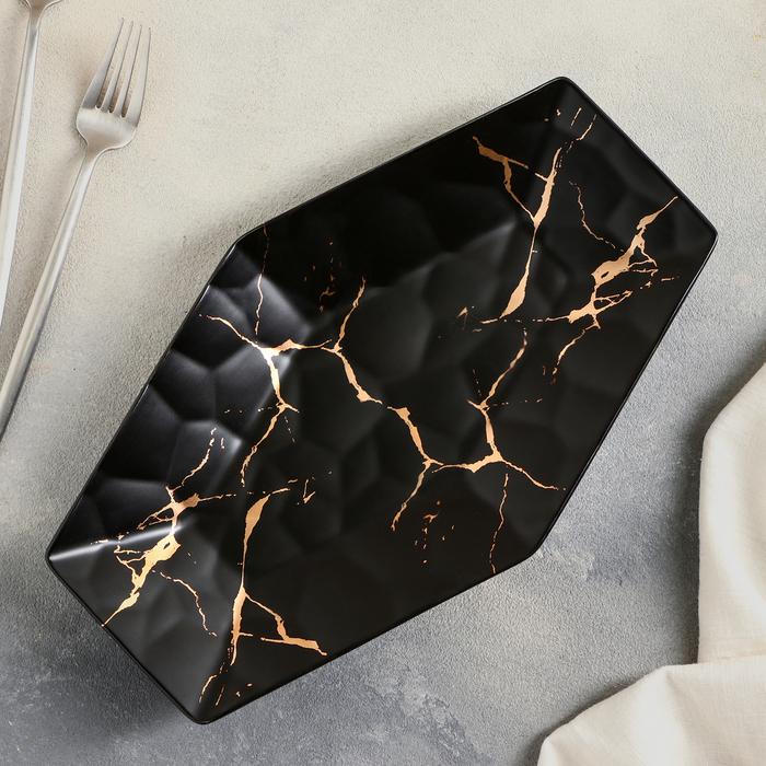 Блюдо «Марбл», 31×18,5×3 см, цвет чёрный