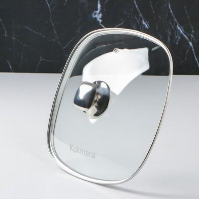 Крышка для сковороды и кастрюли стеклянная KUKMARA, квадратная, 26 см, с ободом и ручкой из нержавеющей стали