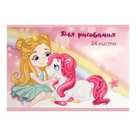 Альбом для рисования А5, 24 листа на скрепке «Единорог и девочка», картонная обложка Ош