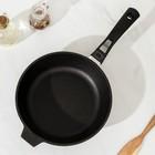 Сковорода 24 см, съёмная ручка - Фото 2