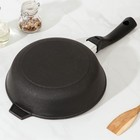 Сковорода 24 см, съёмная ручка - Фото 3