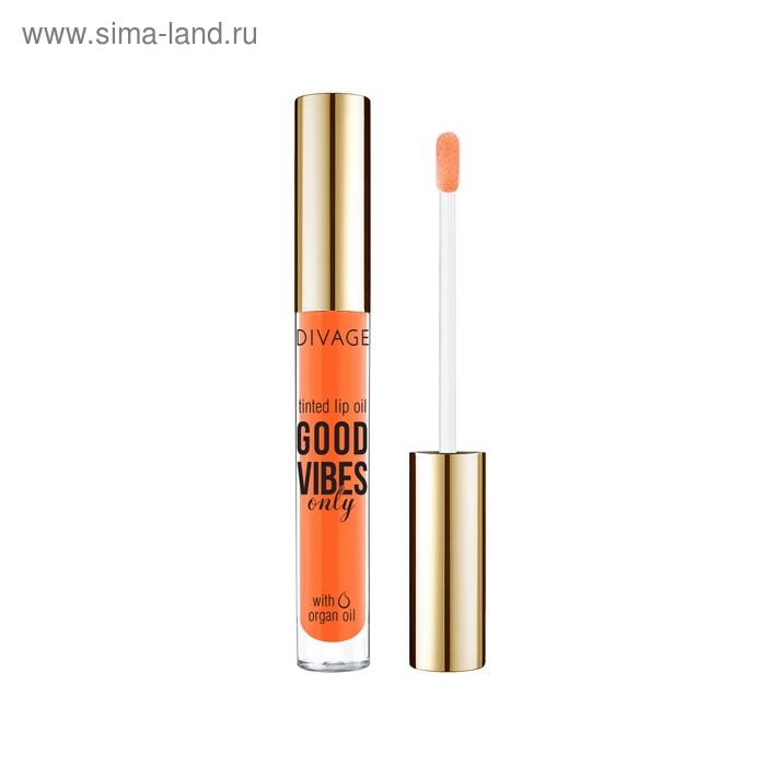 Масло-блеск для губ Divage Lip Oil Good Vibes Only, тон № 02