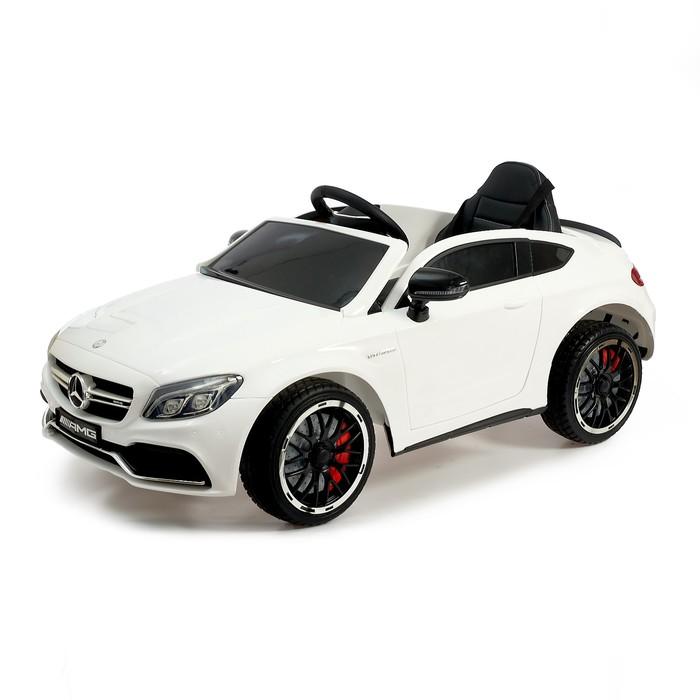 """Электромобиль """"MERCEDES-BENZ C63 S AMG"""", окраска белый, EVA колеса"""