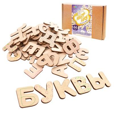 Деревянные буквы-раскраски «Изучаем буквы и слова» - Фото 1