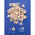 Деревянные буквы-раскраски «Изучаем буквы и слова» - Фото 2