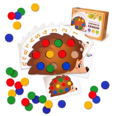 Мозаика-игра «Повтори за ёжиком» - Фото 1