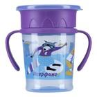 Чашка детская Мир детства «Волшебная», от 12 месяцев, цвет сиреневый, 270 мл - Фото 1