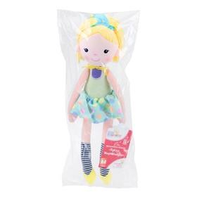 Кукла текстильная Мир детства «Мармеладка»