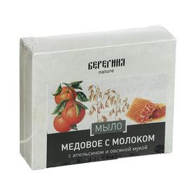 """Мыло натуральное Берегиня """"Медовое с молоком"""", 90 г"""