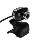 Веб-камера CBR CW-833M Silver, 0.3 Мп, 640x480, 4 линзы, микрофон, черно-серебристая