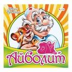 Любимая классика «Айболит». Чуковский К. И.