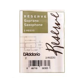Трости DIR0220 Reserve для саксофона сопрано, размер 2.0, 2шт
